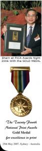 Shern at PICA Awards